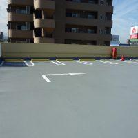 駐車場防水完了3